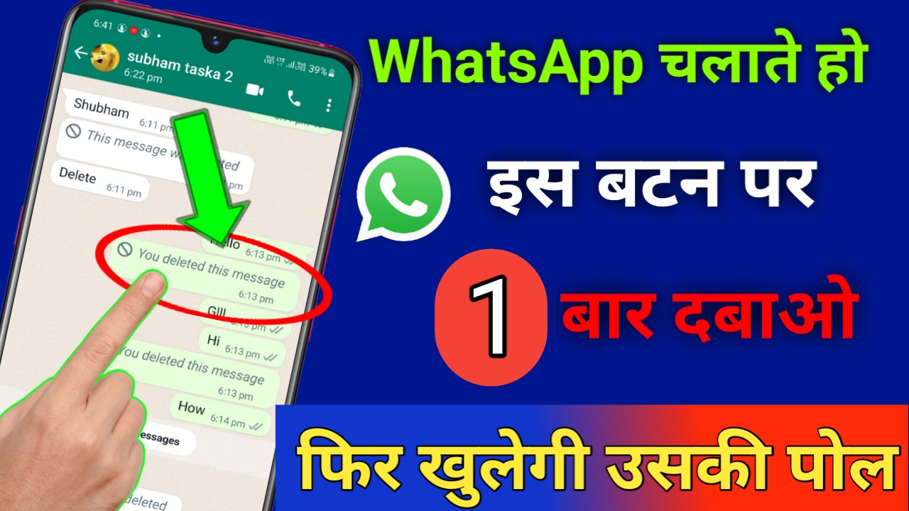 how to recover whatsapp chats or messages
