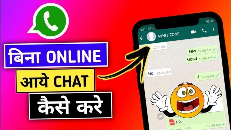 whatsapp par bina online dikhe chat kaise kare