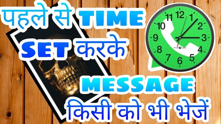 message schedule